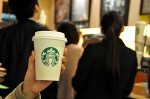 Starbucks Hong Kong