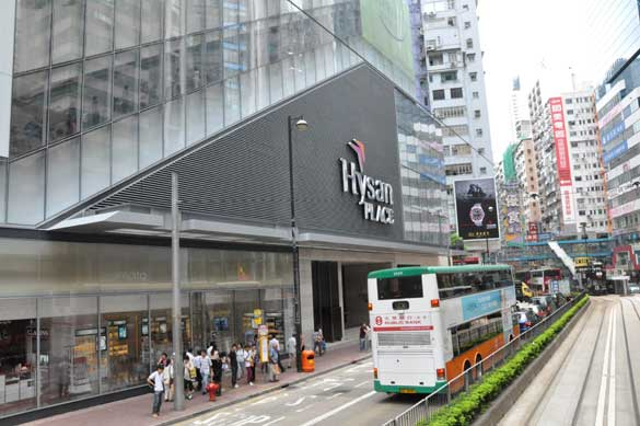 Hysan Place Love Life